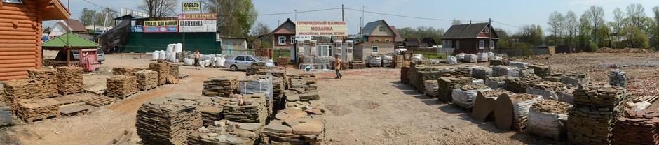 Камень из Ростова-на-Дону