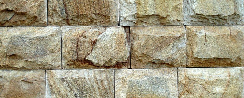 Желтая плитка изростовского песчаника пиленого с4-х сторон сзаколом